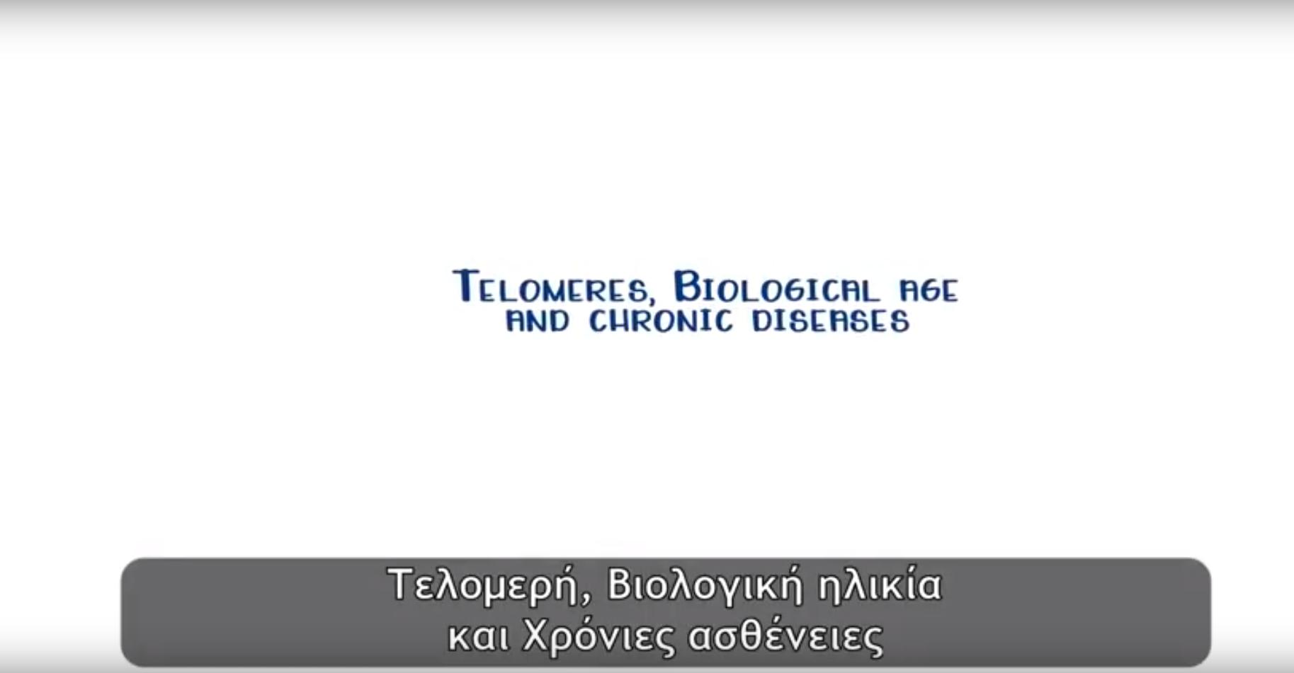 Τελομερή, Βιολογική ηλικία και Χρόνιες ασθένειες