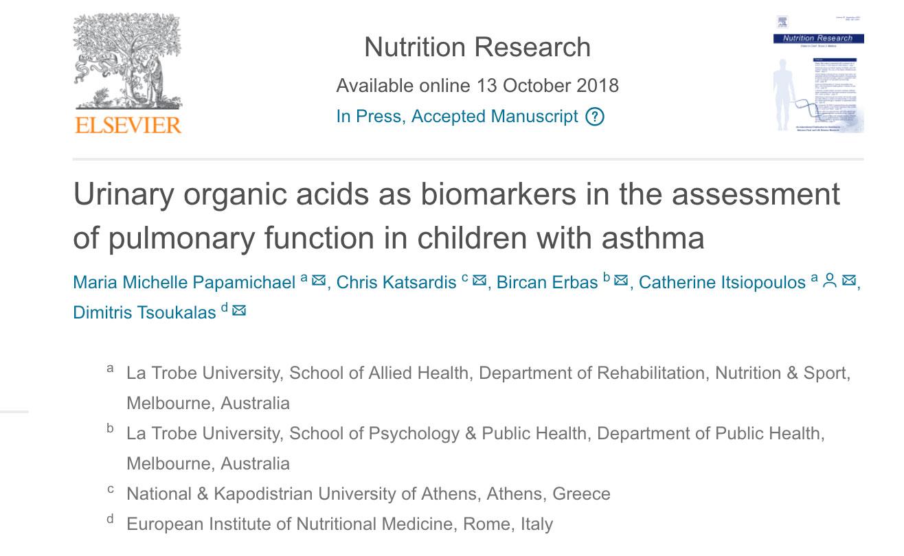 Νέα έρευνα: Eφαρμογή της Μεταβολομικής σε παιδιά με άσθμα