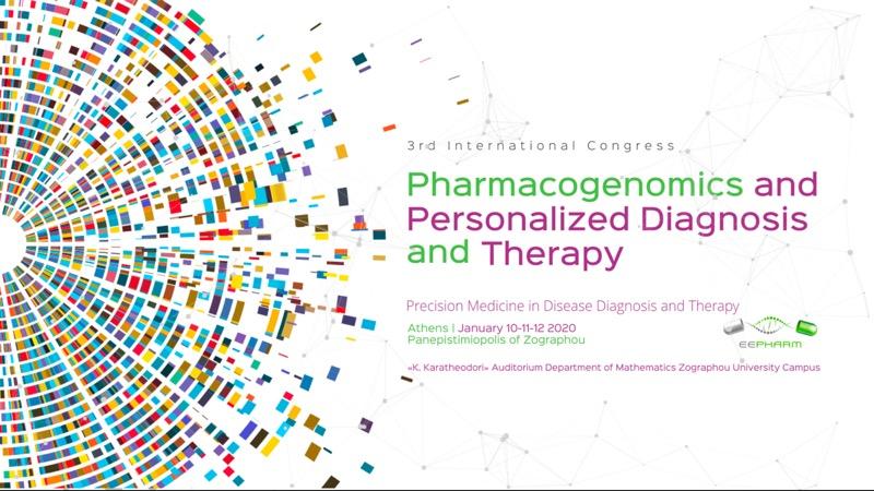 Ιατρική Ακριβείας στη Διάγνωση & Θεραπεία Νοσημάτων - 3ο Διεθνές Συνέδριο